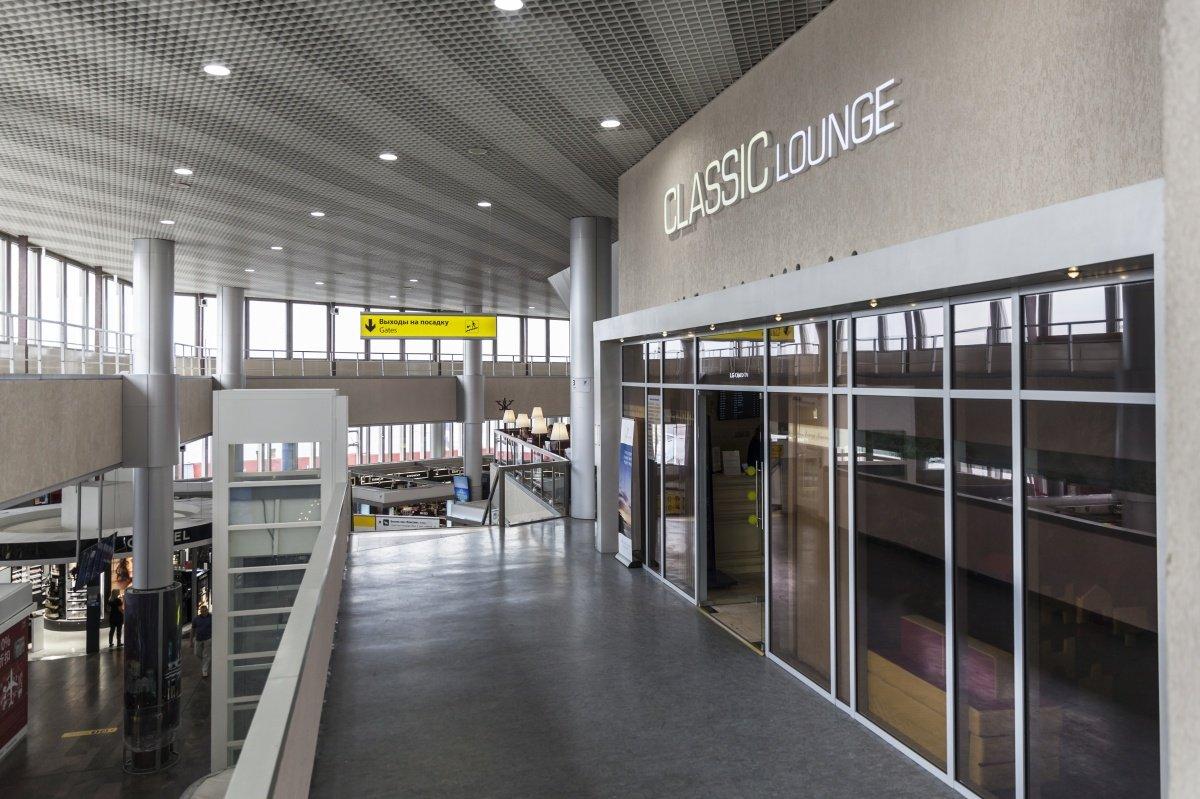 The Classic Lounge Sheremetyevo International Airport
