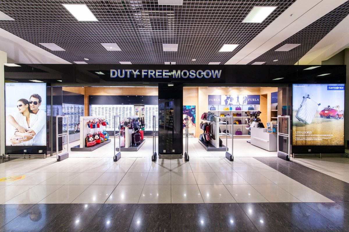 duty free moscow sheremetyevo airport prices