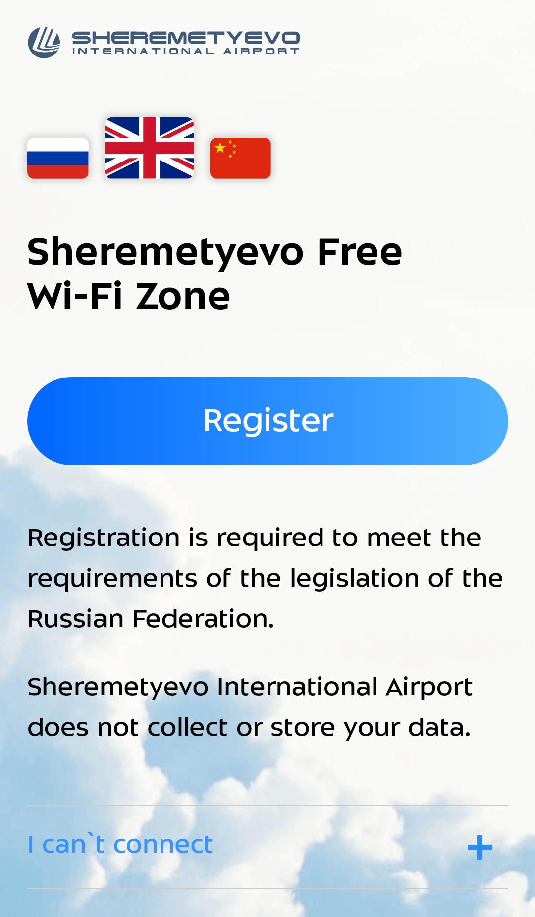 Wi-Fi / Sheremetyevo International Airport